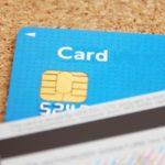 オーストラリア ATM キャッシング