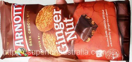 オーストラリア チョコレート