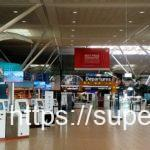 ブリスベン空港 SIM wifi