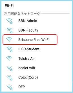ブリスベン wifi